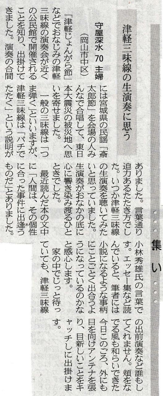 2012.4.vol2