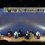 西大寺郷土芸能フェスティバルにて(岡山)